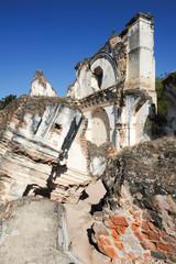 Photo sur Aluminium Ruins of the Recoleccion church at Antigua