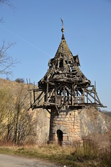 Historical reflector tower in stone quarry near village Srbsko