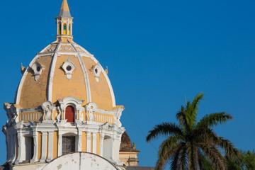 San Pedro Claver Church dome Cartagena