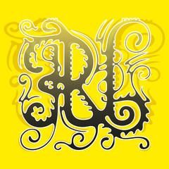 Монограмма RU