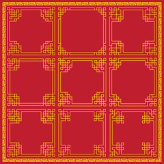 Chinese decorative frame