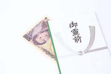 お金と香典袋
