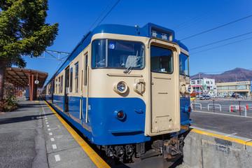 A Train at Kawakuchiko Station