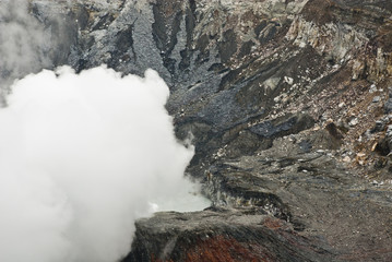 Costa Rica - Poás Volcano Crater - Travel Destination