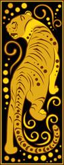 stylized Chinese horoscope black and gold - tiger