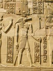 Temple of Kom Ombo, Egypt: Sobek - the crocodile-headed god of t