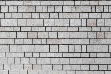 Bricks Pattern on a Wall. Background Texture