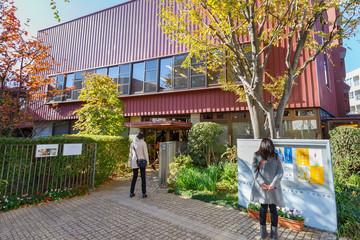 Chihiro Art Museum in Tokyo