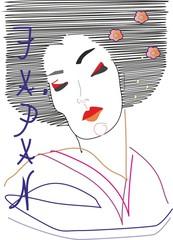 Obraz Japonka - fototapety do salonu