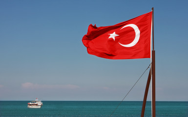 National flag of Turkey.