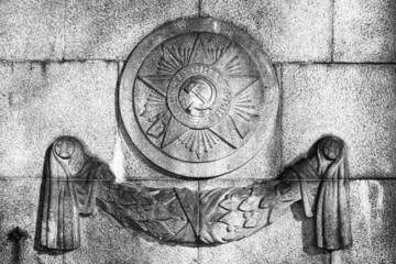 "Decorative sign a combat award ""Order of the Patriotic War"""