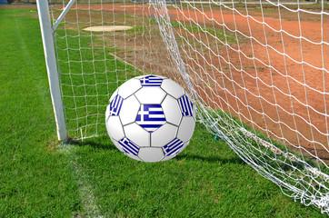 socccer worll cup 2014 - Greece - goal nets - Brazil