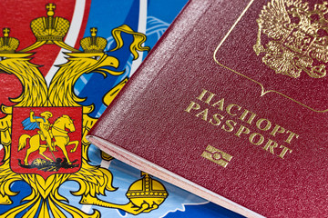 Russian passport with the arms of Russia
