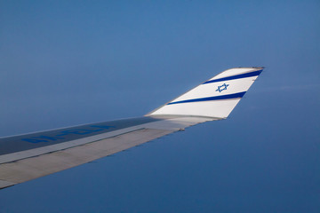 Israeli airplane wing