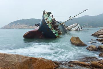 Wall Murals Shipwreck Wreck on the coast in Hong Kong