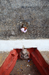 Sculpture and Multi-language inscription of Hanuman Dhoka