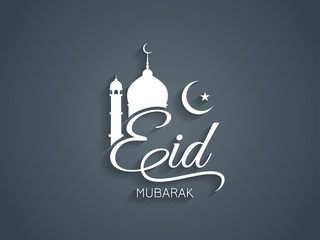 Creative Eid Mubarak text design. Vector illustration