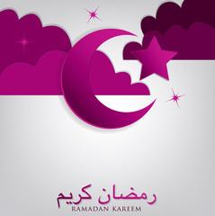 """Moon, stars and cloud """"Ramadan Kareem"""" (Generous Ramadan) card"""