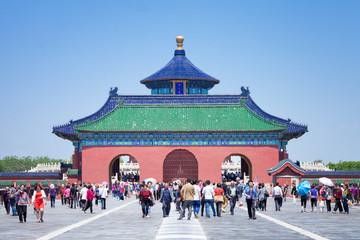 Wall Mural - Temple of Heaven Danbi Bridge