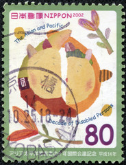 stamp shows Pacific Memorial International Conference