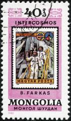 stamp with Bertalan Farkas