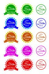 Sign, Halal