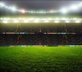 On the stadium.