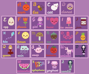 Cute alphabet set