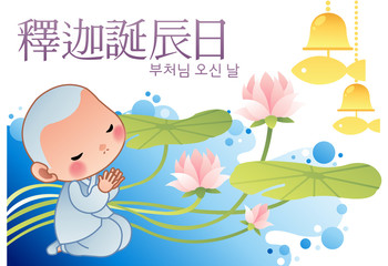Illustration of Buddha's Birthday