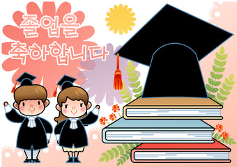 Illustration of Graduation and enrollment
