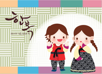 Illustration of Korean traditional clothes
