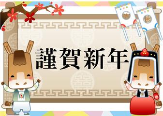 Illustration of new Year