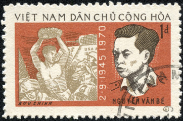 stamp printed in Vietnam shows Vietnamese people