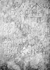 Greek background