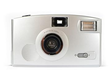 Film amateur camera