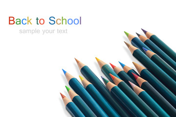Many colored wooden pencils & text on white
