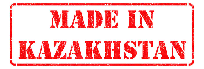 Made in Kazakhstan - Red Rubber Stamp.