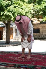 Muslim Man Praying At Mosque