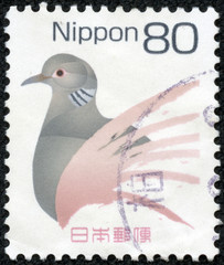 stamp printed in japan shows Abstract birds