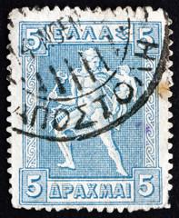 Postage stamp Greece 1922 Hermes Carrying Infant Arcas