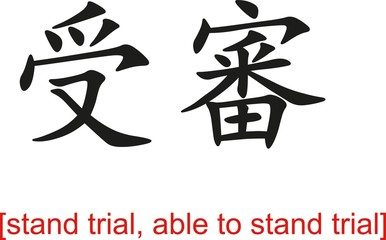 Chinese Sign for stand trial, able to stand trial