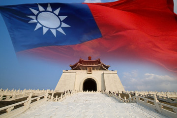 chiang kai shek memorial hall with Taiwan flag