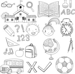 vector illustration of a school background,cartoon