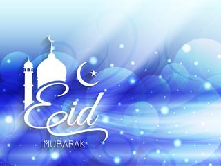 Glittering blue color Eid mubarak card design