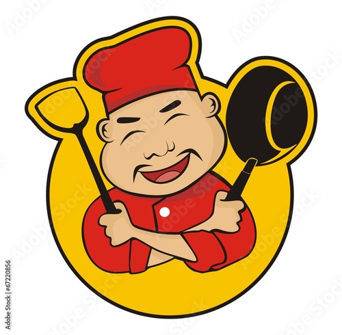 Chef Chinese Stock Photo And Royalty Free Images On Fotoliacom