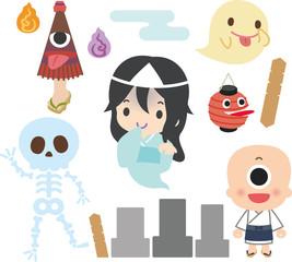 日本のお化けと妖怪