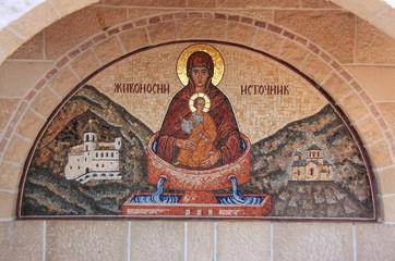 Mosaics of Virgin Mary, Ostrog Monastery, Montenegro