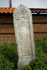 Muslim tombstone, Gjakova, Kosovo