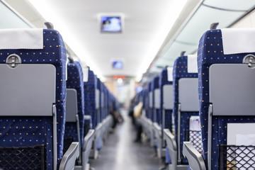 Chinese train's seat