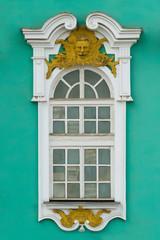 Hermitage building exterior